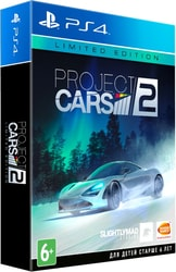 Project Cars 2. Limited Edition для PlayStation 4