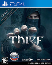 Thief для PlayStation 4