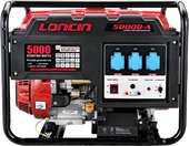 Loncin LC5000-AS