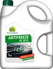 GreenCool GC2010 5кг