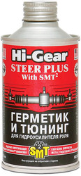 Hi-Gear Steer Plus With SMT2 295 мл (HG7023)