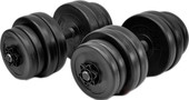 Atlas Sport Dumbbell 2х15 кг