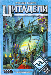 Fantasy Flight Games Цитадели (Citadels)