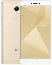 Xiaomi Redmi Note 4X Snapdragon 625 4GB/64GB (золотистый)