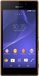 Sony Xperia M2 Aqua Copper