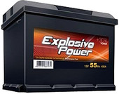 Explosive Power R+ (75Ah)