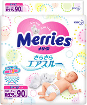 Merries Newborn (90 шт)
