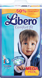 Libero Comfort Fit XL 6 Mega Pack (52 шт)