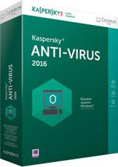 скачать бесплатно антивирус для пк - фото 11