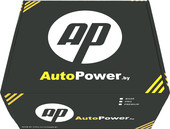 AutoPower H7 Base
