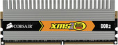 Corsair XMS2 DHX 2x2GB DDR2 PC2-6400 KIT (TWIN2X4096-6400C4DHX)