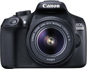 Canon EOS 1300D Double Kit 18-55mm III + 75-300mm III