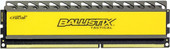 Crucial Ballistix Tactical 4GB DDR3 PC3-12800 (BLT4G3D1608DT1TX0CEU)