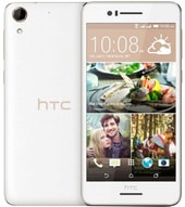 HTC Desire 728 Ultra Edition (белый)