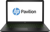 HP Pavilion Power 15-cb029ur 2LC51EA