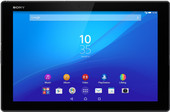 Sony Xperia Z4 Tablet 32GB LTE (SGP771RU/B) Keyboard