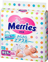 Merries Newborn (88 шт)