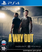 A Way Out для PlayStation 4