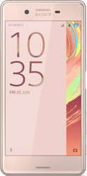 Sony Xperia X Performance Dual Rose Gold