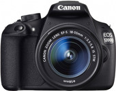 Canon EOS 1200D Double Kit 18-55mm IS STM + 55-250mm IS STM