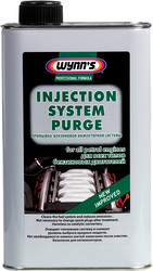 Отзывы о Wynn`s Injection System Purge 1000 мл (76695)