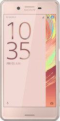 Sony Xperia X Performance Rose Gold