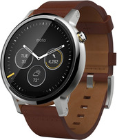 Motorola Moto 360 2nd Gen. Mens 46mm Silver with Cognac Leather Band