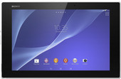 Sony Xperia Z2 Tablet 32GB White (SGP512RUW)