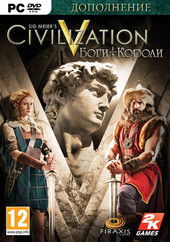 PC Sid Meier's Civilization V: Боги и короли