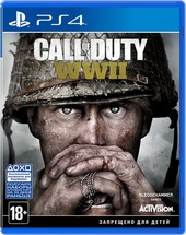 Call of Duty: WWII для PlayStation 4