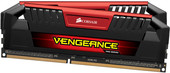 Corsair Vengeance Pro 2x4GB KIT DDR3 PC3-12800 (CMY8GX3M2A1600C9R)