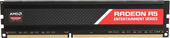 AMD Radeon R5 Entertainment 2x8GB DDR3 PC3-12800 [R5316G1609U2K]