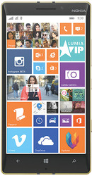 Nokia Lumia 930 White-Gold