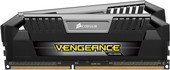 Corsair Vengeance Pro 2x4GB KIT DDR3 PC3-12800 (CMY8GX3M2A1600C9)
