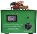Зарядное устройство plus-10a инструкция по эксплуатации.