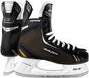 Bauer SUPREME ONE. 4 SR/JR Skate