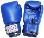 Вы узнаете где купить Zez PU Blue Gloves по самым выгодным ценам в Минске в лучших магазинах.