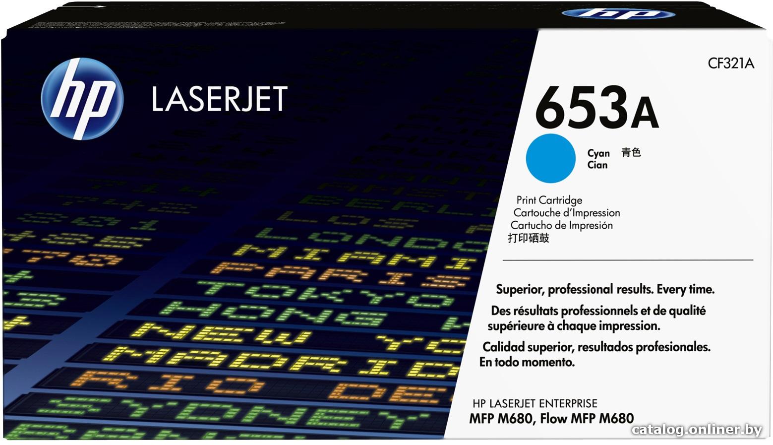 Картридж HP CF321A (№653A) Cyan для LaserJet Enterprise MFP M680, Flow MFP M680, PRO MFP 675