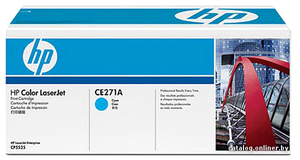 Картридж HP CE271A (№650A) Cyan для HP Enterprise CP5525