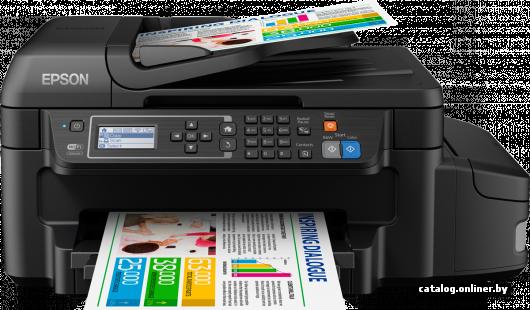 Принтер Epson L655 (A4, струйное МФУ, факс, 33 стр/мин, 4800 optimized dpi, 4краски, USB2.0, ADF, WiFi, сетевой)