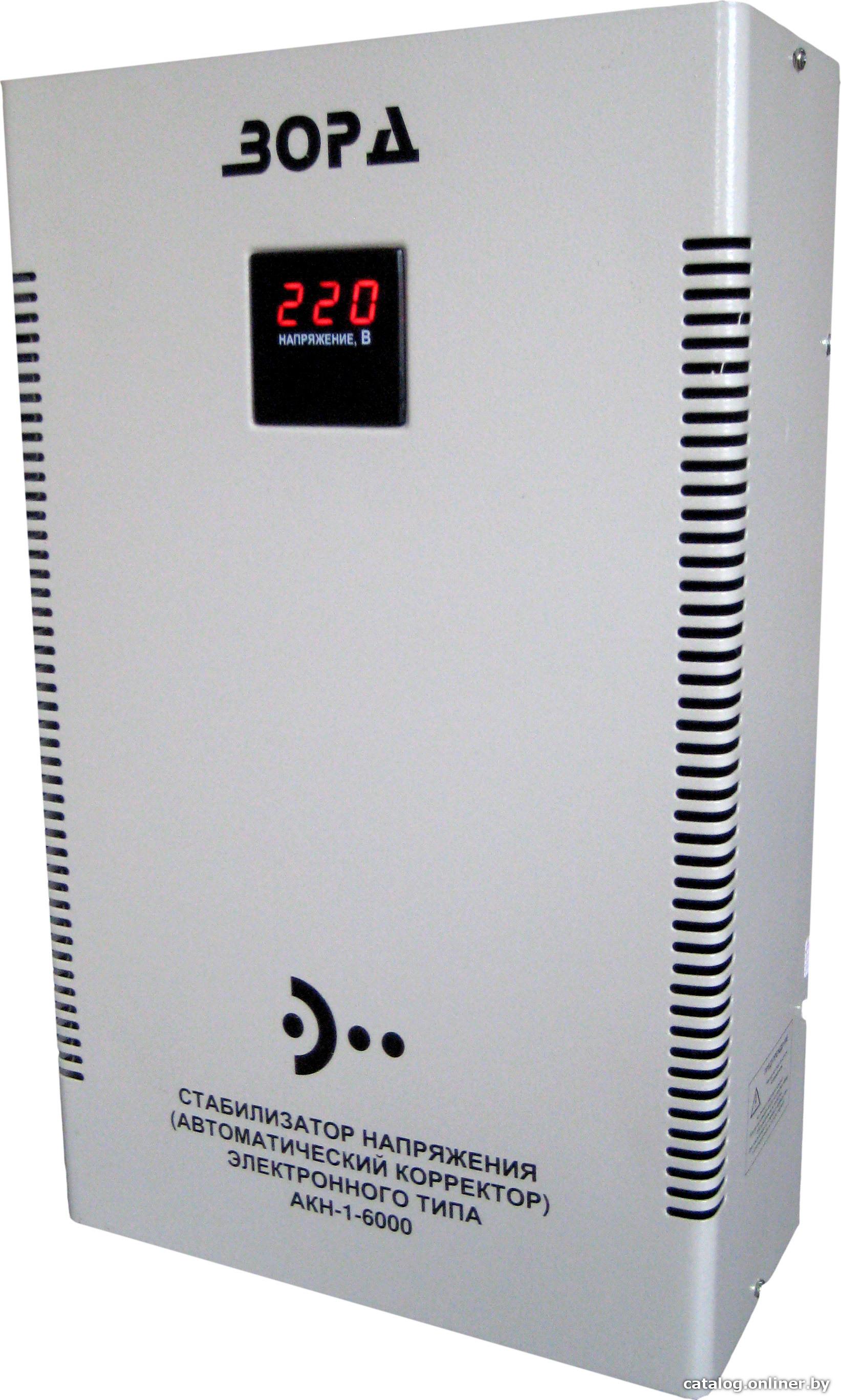 зорд акн-1-1200 электрическая схема принцыпиальная