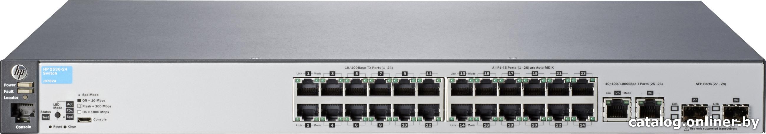 Коммутатор HP 2530-24 (J9782A) Управляемый коммутатор Layer 2 с 24 портами 10/100, 2 портами 10/100/1000 и 2 разъемами GbE SFP 886112459734