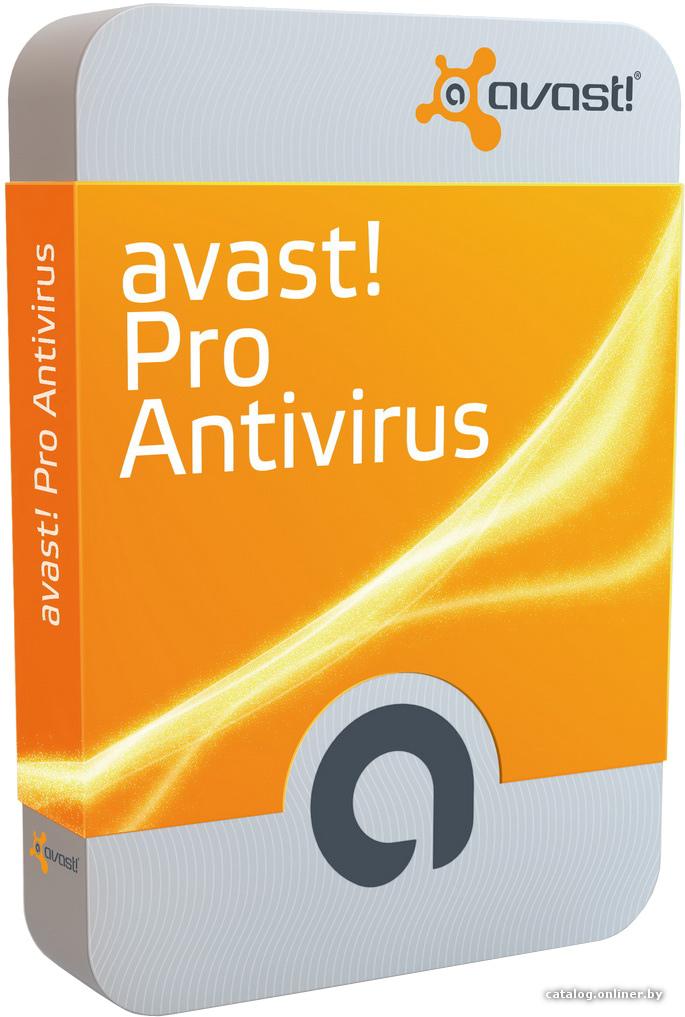 Безопасность, Бесплатные ключи avast. Free Antivirus 8.0.1483 Final.
