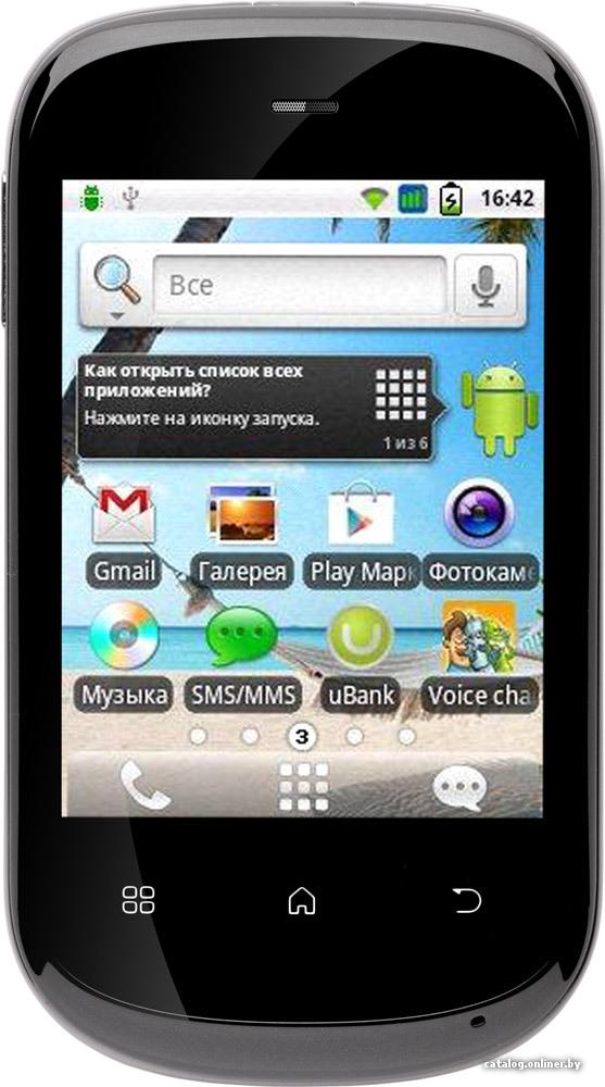 Телефоны за 4000 рублей сенсорные