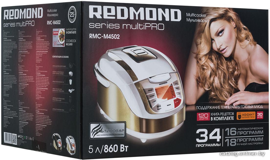 Книга для мультиварки redmond m4502 скачать бесплатно
