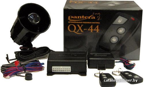 Pantera QX-44.  Автомобильная охранная система.