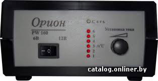 схема зарядного устройства орион pw325 - Excellent Opportunities.