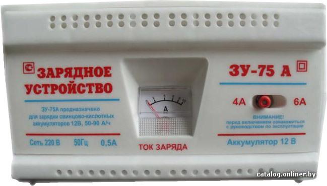 Автомобильное зарядное устройство ЗУ-75А фото.