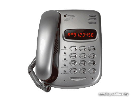 Телефона Русь 2688