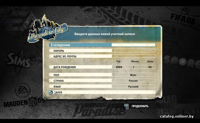 Итак,Burnout Paradise - новая часть в серии Burnout. . Серия игр Burnout в